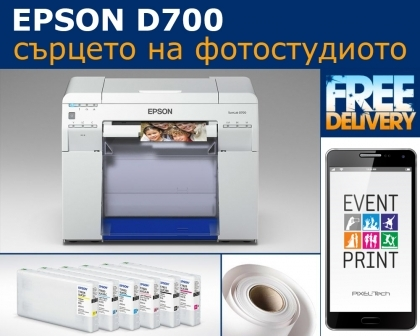 EPSON SURELAB SL-D700 + Event Print Software
