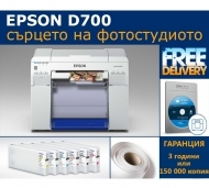 EPSON SureLab SL D700 + 3 years extended warranty