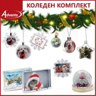 Adventa PROMO Christmas Sample Set